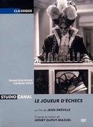 Le joueur d'échecs - French Movie Cover (xs thumbnail)