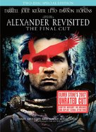 Alexander - DVD cover (xs thumbnail)