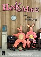 Hank and Mike - Movie Poster (xs thumbnail)