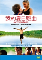 Sommersturm - Taiwanese Movie Poster (xs thumbnail)