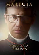 Obediencia Perfecta - Mexican Movie Poster (xs thumbnail)