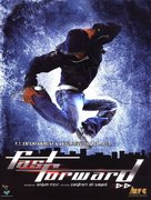 Fast Forward - Indian Movie Poster (xs thumbnail)