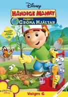 """Handy Manny"" - Swedish DVD cover (xs thumbnail)"