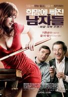 Muzi v nadeji - South Korean Movie Poster (xs thumbnail)