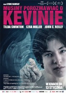 We Need to Talk About Kevin - Polish Movie Poster (xs thumbnail)