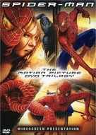 Spider-Man 2 - DVD movie cover (xs thumbnail)