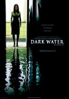 Dark Water - Spanish Movie Poster (xs thumbnail)
