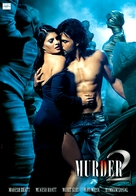 Murder 2 - Indian Movie Poster (xs thumbnail)