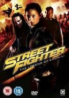 Street Fighter: The Legend of Chun-Li - British DVD cover (xs thumbnail)