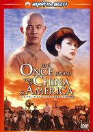 Once Upon A Time In China 4 - Japanese DVD cover (xs thumbnail)
