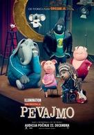 Sing - Serbian Movie Poster (xs thumbnail)
