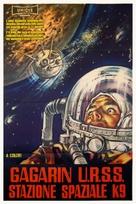 Nebo zovyot - Italian Movie Poster (xs thumbnail)