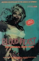 Blood Feast - Movie Cover (xs thumbnail)
