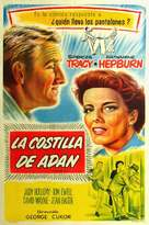 Adam's Rib - Argentinian Movie Poster (xs thumbnail)