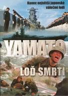 Otoko-tachi no Yamato - Czech Movie Cover (xs thumbnail)