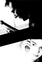 Taken - French Key art (xs thumbnail)