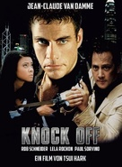 Knock Off - Swiss Blu-Ray movie cover (xs thumbnail)