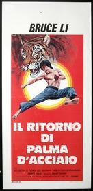 Jing wu men xu ji - Italian Movie Poster (xs thumbnail)