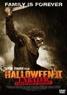 Halloween II - Japanese Movie Cover (xs thumbnail)