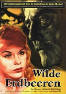 Smultronstället - German Movie Poster (xs thumbnail)