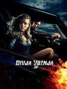 Drive Angry - Slovenian Movie Poster (xs thumbnail)