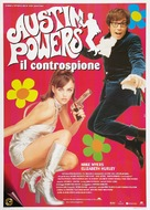 Austin Powers: International Man of Mystery - Italian Movie Poster (xs thumbnail)