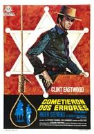 Hang Em High - Spanish Movie Poster (xs thumbnail)