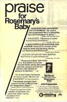 Rosemary's Baby - Movie Poster (xs thumbnail)