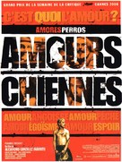 Amores Perros - French Movie Poster (xs thumbnail)