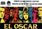 The Oscar - Spanish Movie Poster (xs thumbnail)