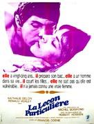 La leçon particulière - French Movie Poster (xs thumbnail)