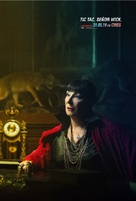 John Wick: Chapter 3 - Parabellum - Spanish Movie Poster (xs thumbnail)