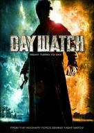 Dnevnoy dozor - poster (xs thumbnail)