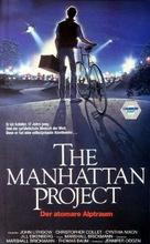 The Manhattan Project - German Movie Cover (xs thumbnail)