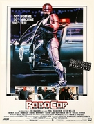 RoboCop - French Movie Poster (xs thumbnail)