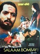 Salaam Bombay! - Indian DVD cover (xs thumbnail)