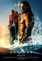 Aquaman - Estonian Movie Poster (xs thumbnail)