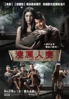 Pee Mak Phrakanong - Taiwanese Movie Poster (xs thumbnail)