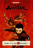 """Avatar: The Last Airbender"" - Dutch DVD cover (xs thumbnail)"