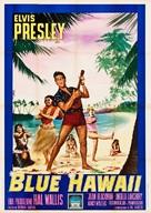 Blue Hawaii - Italian Movie Poster (xs thumbnail)