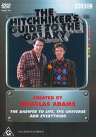 """The Hitch Hikers Guide to the Galaxy"" - Australian DVD movie cover (xs thumbnail)"