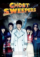 Ghost Sweepers - Movie Poster (xs thumbnail)
