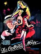 1-2-3-4 ou Les collants noirs - French Movie Poster (xs thumbnail)