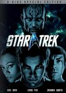 Star Trek - Movie Cover (xs thumbnail)