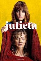 Julieta - French Movie Poster (xs thumbnail)
