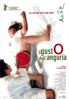 Tian bian yi duo yun - Italian Movie Poster (xs thumbnail)