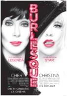 Burlesque - Romanian Movie Poster (xs thumbnail)