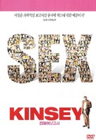 Kinsey - South Korean poster (xs thumbnail)