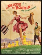 The Sound of Music - French Movie Poster (xs thumbnail)