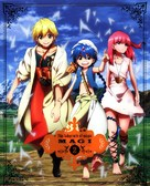 """Magi"" - Japanese Blu-Ray cover (xs thumbnail)"